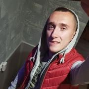 Дима 28 Тула