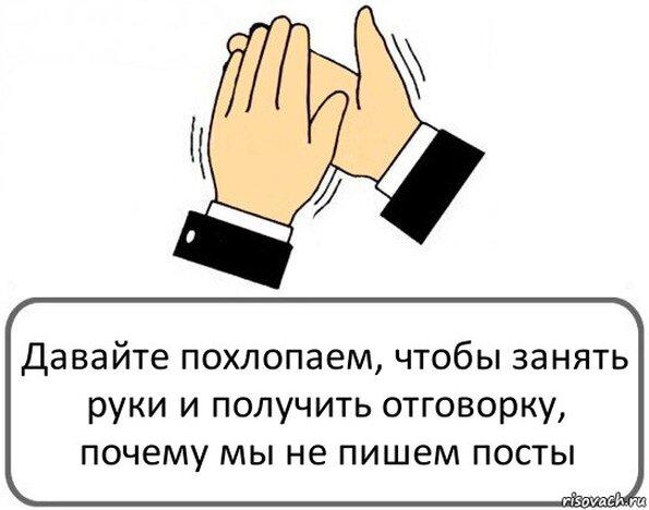 hochu-sosat-ne-znayu-kak-nachat