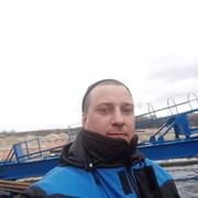 Александр 34 Курчатов