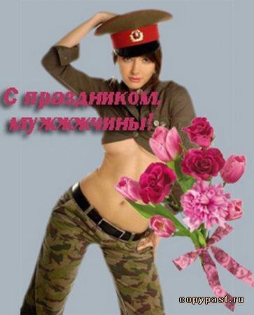 интимные стихи от девушки в армию-нт2