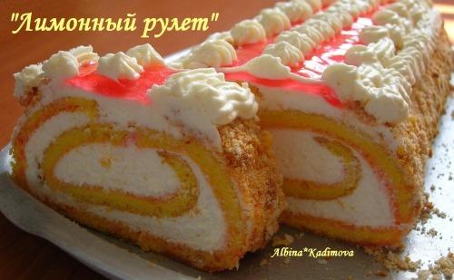 Рулет сладкий рецепт фото пошагово