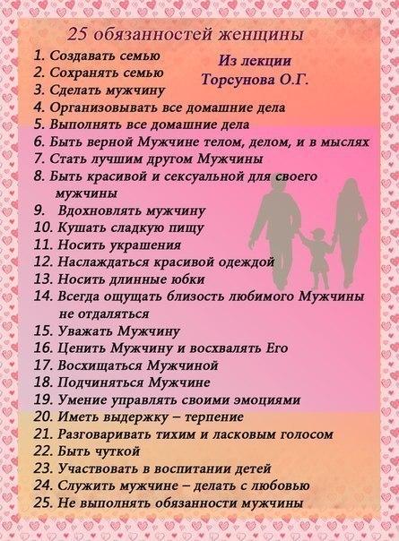 v-chem-neobhodimost-seksualnoy-zhizni-dlya-zhenshin