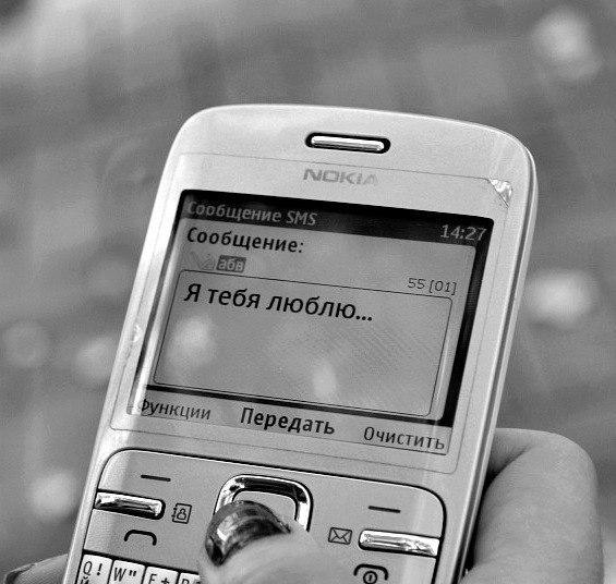 смс на телефон