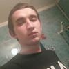 Александр, 19, г.Димитровград