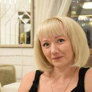Ирина 39 Иркутск