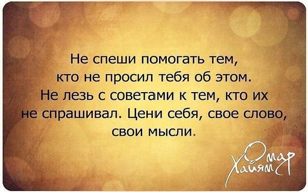 http://f2.mylove.ru/1lVT02Svqu.jpg
