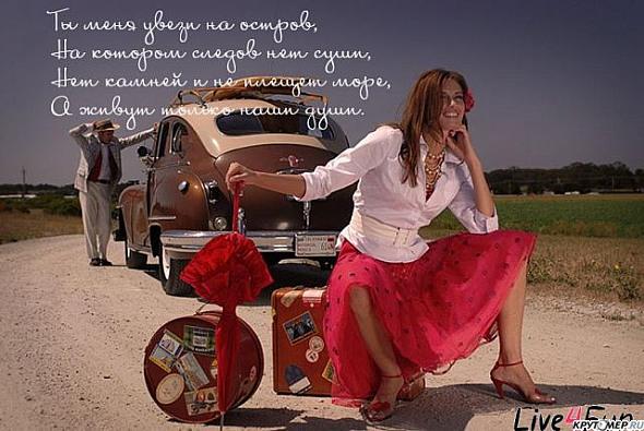 Myloveru, знакомства c девушками поставы, знакомства поставы, знакомства козерог, знакомства маша, знакомства 54, знакомства, сайт знакомства, знакомства без регистрации, бесплатные знакомства, знакомства москва, серьезные отношения, сайт знакомства без