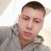Гриша 21 Комрат