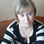 Светлана 44 Новомосковск