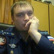 Ахтубинск гей знакомства