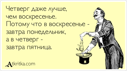 http://f2.mylove.ru/59EaViaEvs.jpg