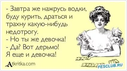 vecherinka-russkoe-porno