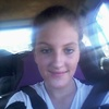 Aleesha Pender, 22, г.Кэрнс
