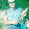 Дмитрий, 26, г.Сулехув