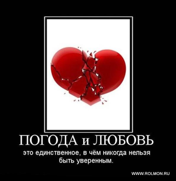 http://f2.mylove.ru/5_nw2gdda4rX11zf.jpg