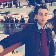 emin 39 Стамбул