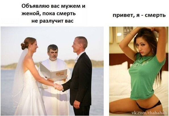 Как сделать чтобы мужу было хорошо в семье