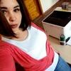Дарья, 23, г.Абакан