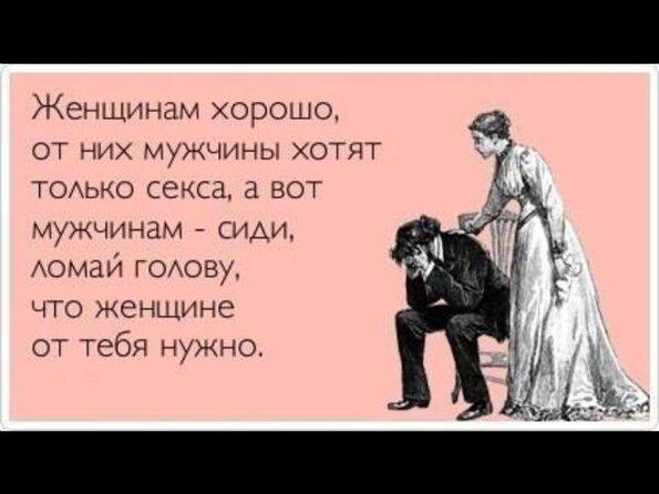 parnyam-nuzhno-tolko-seks