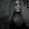 Вероника, 19, г.Тверь