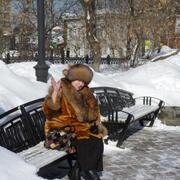 Любовь 63 Томск