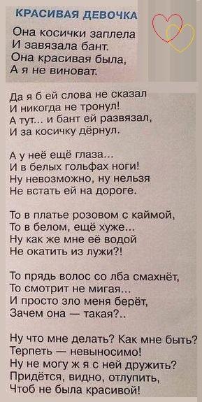 Поздравление по таджикскому