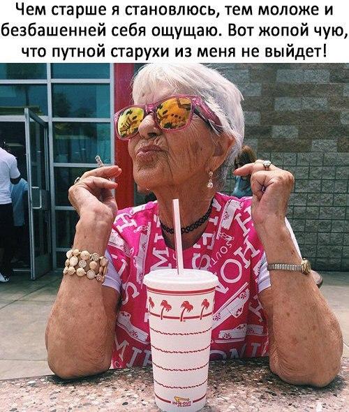 скачать только фото бабушек голых без регистрации