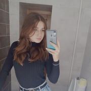 Юлия 18 Знаменка