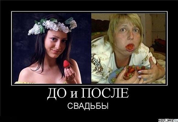 russkoe-muzh-trahaet-zhenu-v-pisyu-ipopu