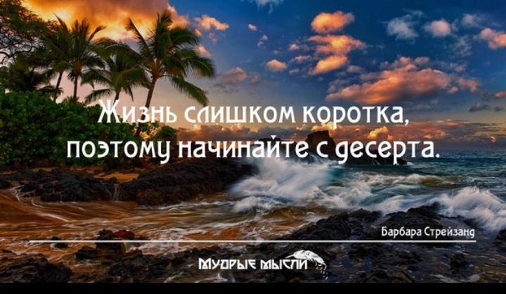 Www Знакомства Без Регистрации Ru