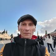 Артур 43 Москва