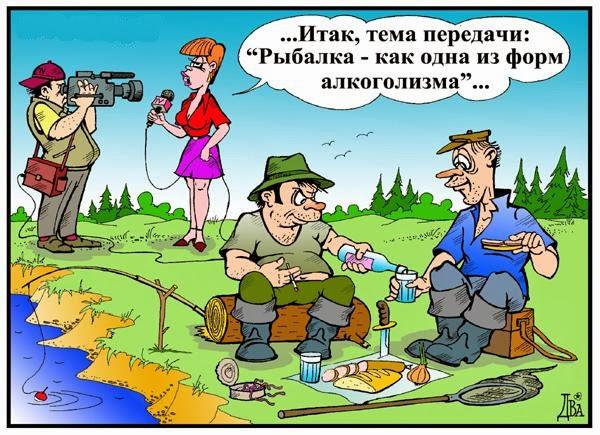 свежие про рыбалку