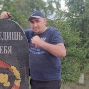 , Александр 37 Прокопьевск