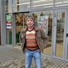 Александр, 48, г.Конаково