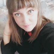 Екатерина Володько 32 Минск