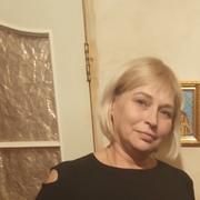 наталия 54 Донецк
