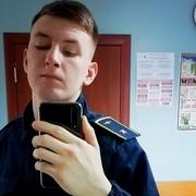 Дима 20 Омск