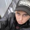 Николай, 28, г.Шатура