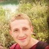 Андрей, 21, г.Донецк