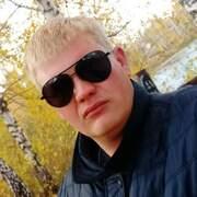 Владимир 30 Талица