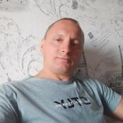 Максим 44 Краснодар