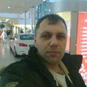 Слава 40 Красноярск