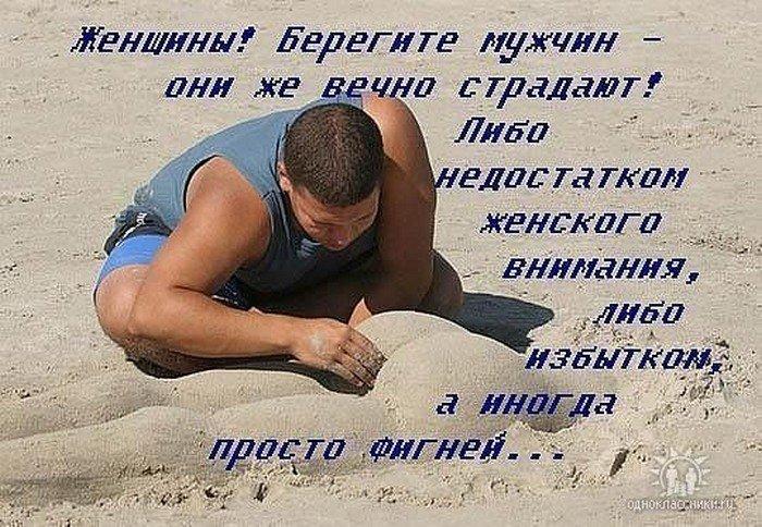 bryunetka-s-krasivoy-popoy-porno-foto