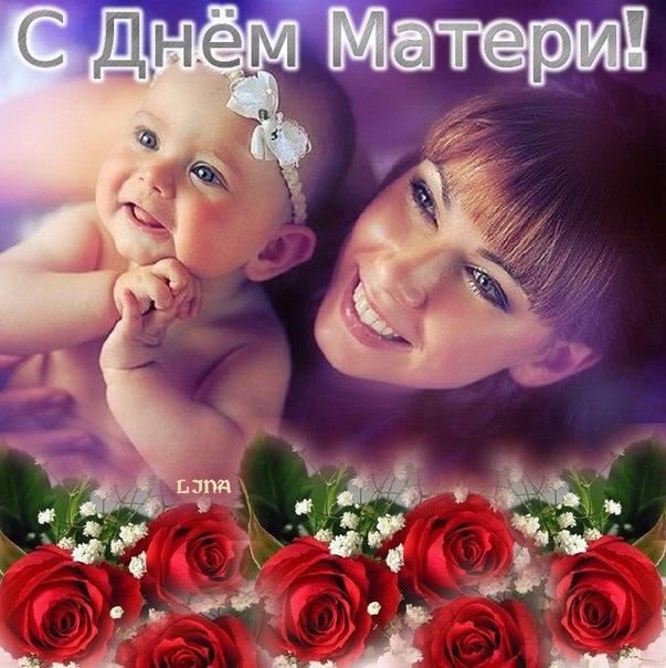 Анимации открытка с днем мамы