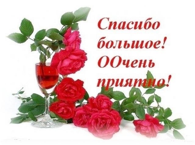 http://f2.mylove.ru/EKqC4UacTt.jpg