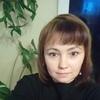 марина, 38, г.Белебей