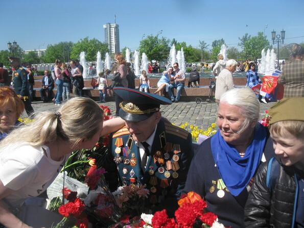 Знакомство На Ветеранов