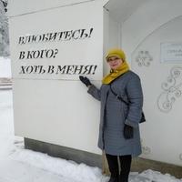 Анна, 49 лет, Телец, Ростов-на-Дону
