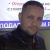 LEON, 38, г.Партизанск