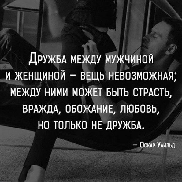 devushka-dlya-seksa-v-kurgane